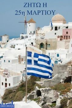 Greek Independence Day March 25