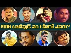 Who is Tollywood No1 Hero | Latest Telugu Cinema News | 2016 Tollywood Highlights - (More info on: http://LIFEWAYSVILLAGE.COM/movie/who-is-tollywood-no1-hero-latest-telugu-cinema-news-2016-tollywood-highlights/)