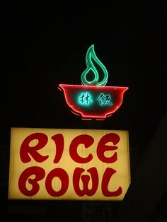 The Rice Bowl Bakersfield, CA