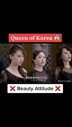 Korean Drama Best, Kdrama, Entertainment, Characters, Videos, Movies, Beauty, Films, Figurines