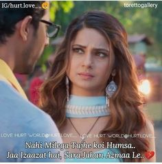 # Anamiya khan Love Hurts, My Love, New Love Quotes, Love Thoughts, Word 2, Family Wall, Jennifer Winget, Attitude Quotes, Beauty Queens