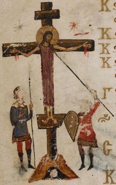 Psalter of Theodore of Caesarea, Byzantine - 87v Christ on the Cross