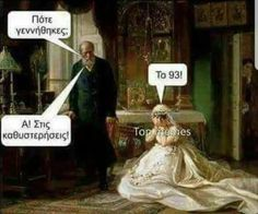 Funny Memes, Jokes, Ancient Memes, Greek Quotes, Funny Pictures, Greeks, Humor, Movie Posters, Humour
