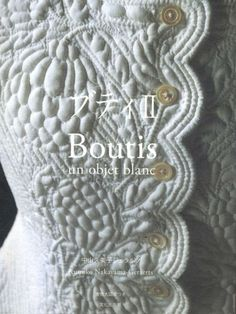 """Boutis un objet blanc II by Kumiko Nakayama Geraerts.    The second collection of Japanese sewing patterns by Kumiko Nakayama Geraerts, based on the French """"Boutis"""" style of stuffed quilting technique from southern France.     From the Japan Lovely Crafts Etsy shop.       http://www.etsy.com/listing/60045588/boutis-2-by-kumiko-nakayama-geraerts"""