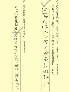 f:id:uwasanoaitsu:20140219143107j:plain