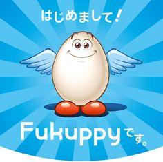 Ett ord bara. Fukushima.