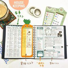 埋め込み Journal Organization, Organization Ideas, Planning And Organizing, Hobonichi, Life Planner, Notebook, Bullet Journal, Notes, Diy Crafts