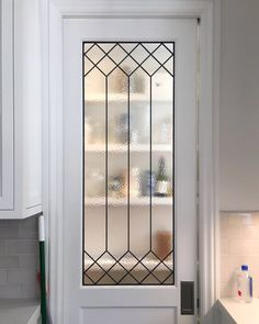 Decorative Grills Or Mullions For Windows For The Home