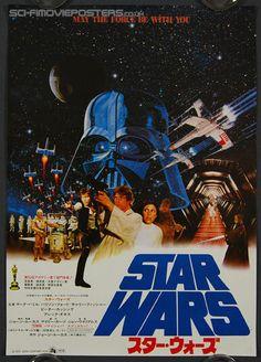 Original Japanese Star Wars movie poster. +100 geek points.