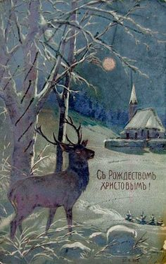 Stag on a snowy night - vintage Russian Christmas card - (reindeer, deer, holidays, Xmas, art, illustration)