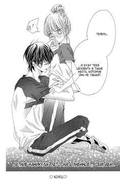 Чтение манги Двойное давление 1 - 3 Только твое лето - самые свежие переводы. Read manga online! - ReadManga.me