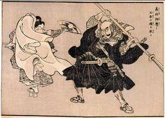 Utagawa Kuniyoshi / Ushiwakamaru und Beinkei auf der Gojo no hashi