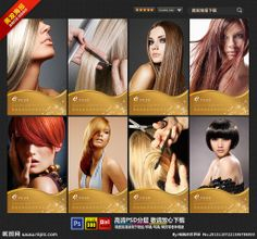 Wholesale hair extensions clips, top quality brazilian clip in human hair extensions http://www.humanhairextension.us/products/cilp_in_hair_weft/371-Double-Sewed-Top-Remy-High-Quality-Clip.html