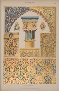 1898 book - http://archive.org/stream/HistoricStylesOfOrnament/Historic_Styles_of_Ornament#page/n98/mode/1up