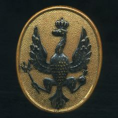 14th-20th Hussars Arm Badge