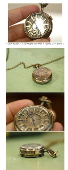 beautiful antique style pocket watch