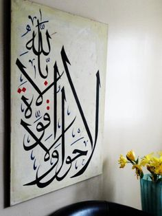 Big calligraphy canvas.