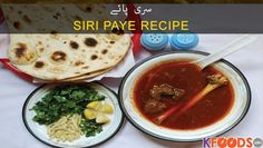 How to Make Nihari Recipe Steps with Pictures) in Urdu & English Cooking Recipes In Urdu, Spicy Recipes, Curry Recipes, Nihari Recipe, Chaat Recipe, Name Of Vegetables, Pakistani Dishes, K Food, Good Health Tips