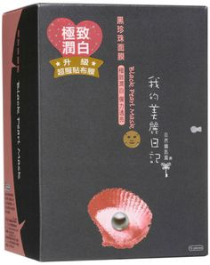 My Beauty Diary Black Pearl Mask  Link : http://www.orderthree.com/face-mask/my-beauty-diary/my-beauty-diary-black-pearl-mask.html  Purpose: Firming, Whitening and Moisturizing Skin  Skin Type: All Skin Types especially skin which is Dull and lacks Firmness