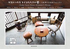 Guest House Taiko Tataki No Yume, 2-51-1, Minamijimacho, Sakai-ku, SakaiOsaka-fu590-0904 ゲストハウス タイコたたきの夢   大阪 堺市の町屋ゲストハウス  