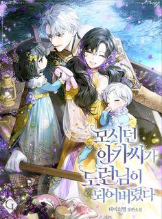L Dk Manga, Manga Cute, Manga Anime Girl, Manga English, Cute Anime Coupes, Familia Anime, Romantic Manga, Manga Books, Manga Collection