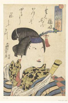 Utagawa Kunimasu | Arashi Tokusaburo als Ohashi, Utagawa Kunimasu, Honya Seishichi, 1834 | Busteportret van de acteur Arashi Tokusaburo II in de rol van de weldoenster Ohashi, met bamboe fluit op de rug en haarpen in de vorm van een Chinese hellebaard.