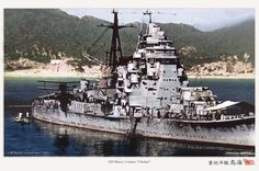 AJFR Colorized History, Model Warships, Heavy Cruiser, Leyte, Imperial Japanese Navy, Japanese History, Naval History, Army Vehicles, Yachts