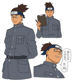 Naruto Sd, Naruto Shippuden Anime, Sasunaru, Kakashi, Anime Naruto, Boruto, Naruto Pictures, Pictures To Draw, Naruto Phone Wallpaper