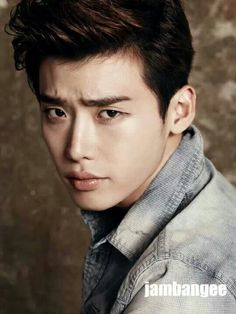 Lee Jong Suk (actor)
