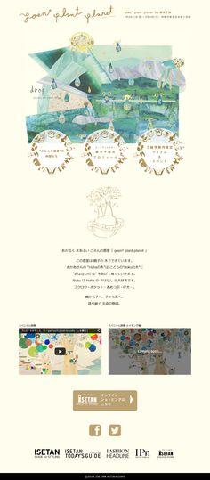 http://www.miguide.jp/goen/