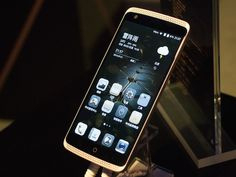 """Last week Chinese tech giant ZTE launched ZTE Axon a high end device which is """"designed in the US for.."""