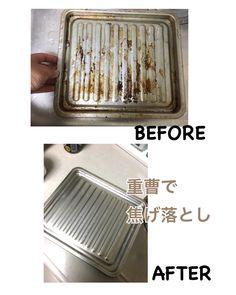 師走に入り、そろそろ大掃除が頭によぎる時期。家の中でも、キッチンはしつこい油汚れが多く、お掃除で手こずる場所でもあります。まるで新品のようなピカピカなキッチンに蘇らせるべく、簡単な掃除テクをご紹介いたします!