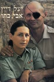 Moshe Dayan (20 May 1915 – 16 October 1981) was an Israeli military leader and politician. He was the second child born on the first kibbutz. As commander of the Jerusalem front in Israel's War of Independence, Chief of staff of the Israel Defense Forces (1953–58) during the 1956 Suez Crisis, but mainly as Defense Minister during the Six-Day War. He became to the world a fighting symbol of the new state of Israel.