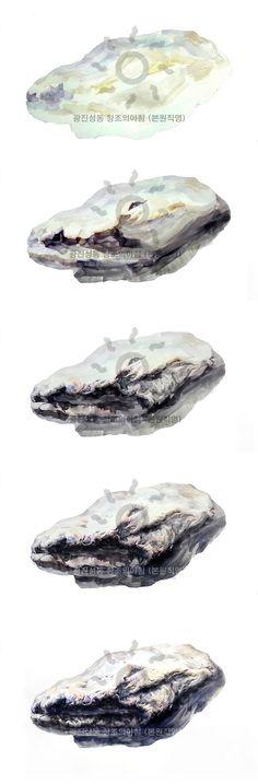 돌 (자연물)