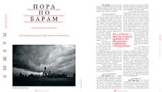 The New Times Magazine - ostype