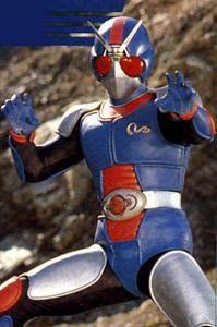 Kamen Rider Bio