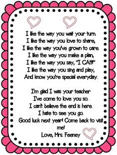 A variation of the end of year poem I usually use. Graduation Crafts, Pre K Graduation, Graduation Speech, Kindergarten Graduation, Graduation Theme, Graduation Ideas, Message For Teacher, Student Teacher Gifts, Letter To Teacher