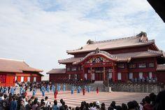 New year ritual ceremony, Shuri Castle, Okinawa   Flickr - Photo Sharing!