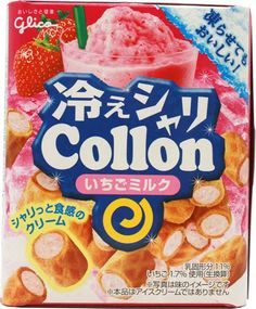 Glico Cool Collon ~ Strawberry Milk $1.80 http://thingsfromjapan.net/glico-cool-collon-strawberry-milk/ #Japanese cookie #Japanese snack #delicious Japanese snack