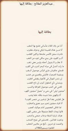 عبد العزيز المقالح .. اليمن