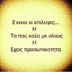 There are 2 option : you are friend with everyone or you have a personality Bad Quotes, Smart Quotes, Clever Quotes, Greek Quotes, Wise Quotes, Words Quotes, Wise Words, Funny Quotes, Inspirational Quotes