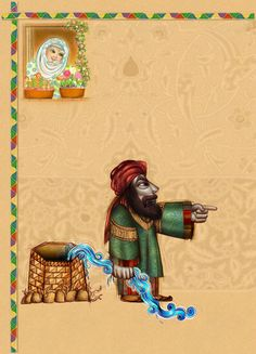 2014 for children's magazines ::: Qamber :: Iraq  color pencil + Photoshop