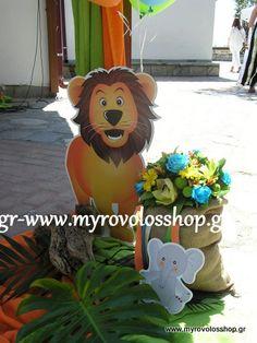 Θέμα Ζώα της Ζούγκλας – Myrovolos Shop