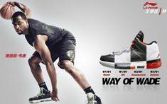 Dwyane Wade Li Ning Sneakers in Short Supply Dwyane Wade Shoes, Nba Miami Heat, Shooting Guard, Popular Sports, Lebron James, Gymnastics, Athlete, Kicks, Basketball