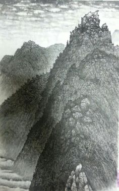 The landscape of Korean Mt.