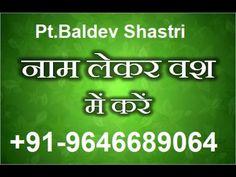 Vashikaran Specialist in Delhi 919646689064 Pune Noida Good Humor, Pune, Funny Pictures, Memes, Tips, Fanny Pics, Funny Pics, Meme, Funny Images