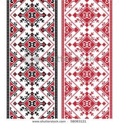 we can put this pattern on the invitations! Needlepoint Patterns, Fabric Patterns, Cross Stitch Patterns, Folk Embroidery, Embroidery Patterns, Floral Embroidery, Etnic Pattern, Bordado Popular, Palestinian Embroidery