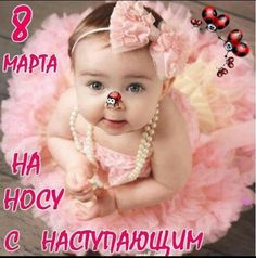 Cute Baby Girl Names (ideas For Your Child If Your Pregnant Or Your Future Girl) So Cute Baby, Cute Baby Girl Names, Unique Baby Names, Baby Boy, Photos Of Cute Babies, Cute Baby Pictures, Baby Photos, Etat Civil, Newborn Baby Photography