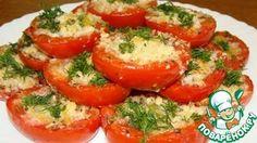 Закусочные помидоры с итальянским акцентом