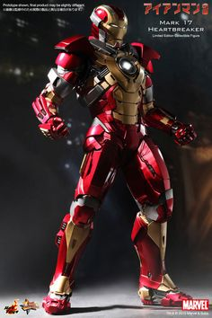 1/6 Iron Man Mark 17 Heartbreaker Limited Edition [Hot Toys]: No.11 Big Size Official Images, Info http://www.gunjap.net/site/?p=190890